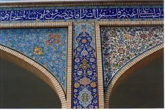 Sayyeda Zainab Mosque