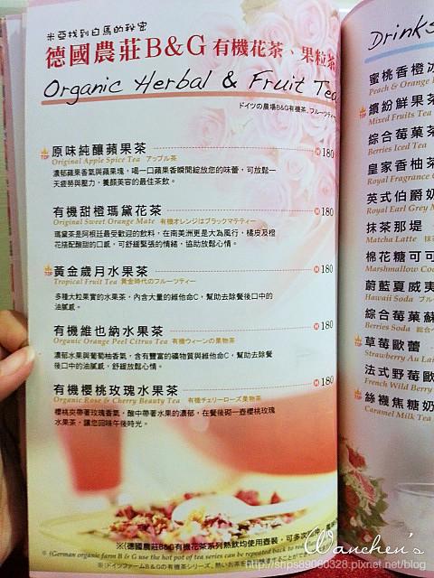 OYAMI CAFE07