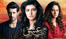 Yeh Ishq Episode 2 Promo Full by Ary Digital Aired on 30th November 2016