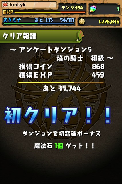 20130520225602