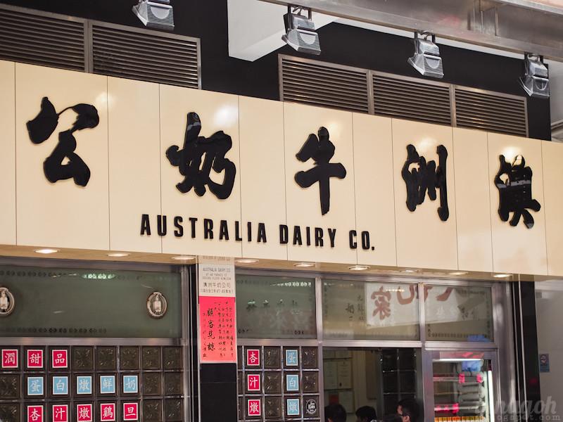 Australia Dairy Co.