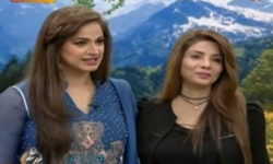 Jago Pakistan Jago 24th November 2016 Full Morning Show by Hum Tv