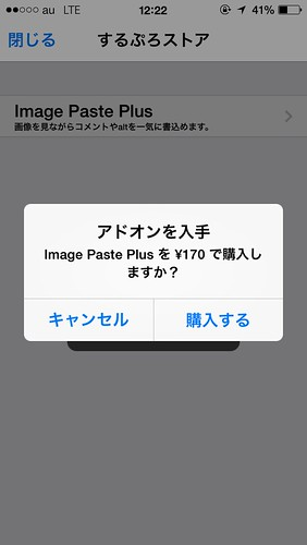 ¥170-