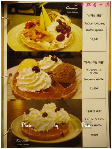明洞cafe kinnor (12).JPG