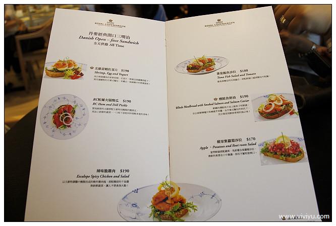 台北,咖啡,忠孝sogo,忠孝復興,皇家哥本哈根,美食,輕食,鬆餅 @VIVIYU小世界