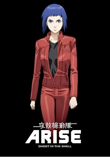 The original 攻殻機動隊 Ghost In The Shell film was...