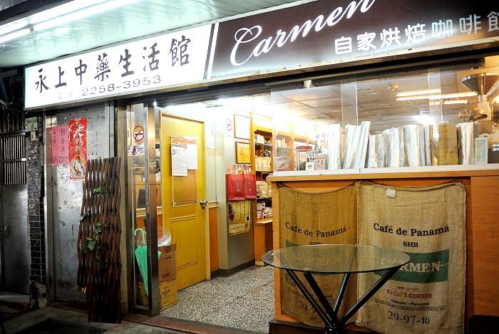 carmen17.jpg