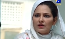 Do Qadam Dur Thay Episode 1 Full by Geo Tv Aired on 2nd December 2016