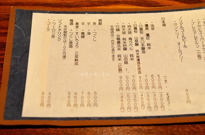 noodle12.jpg