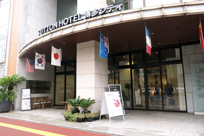 hotel21.jpg