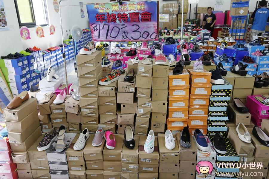 LOTTO,台中廠拍,大隊長,海淯暢貨中心,牛仔褲,聯合廠拍,西裝褲,運動鞋 @VIVIYU小世界
