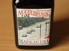 Noodler's Tiananmen - Close Up