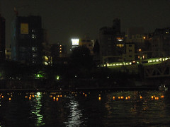 """nagashi 9 • <a style=""""font-size:0.8em;"""" href=""""http://www.flickr.com/photos/66379360@N02/9550293797/"""" target=""""_blank"""">View on Flickr</a>"""