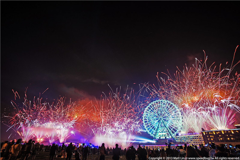 2014 Midnight Fireworks: Kaohsiung E-DA World, Taiwan 高雄義大世界跨年煙火 06