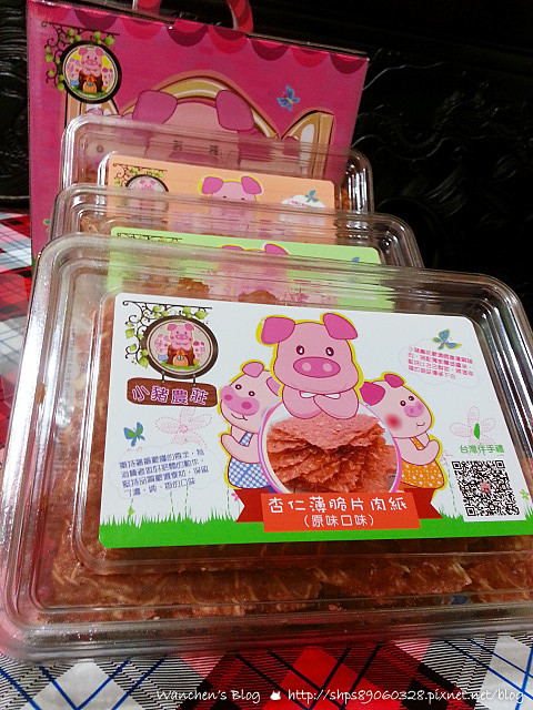 20140518三隻小豬農莊肉鬆肉乾專賣店_141528