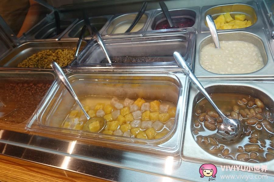 冰品特輯,冰果室,奶酪,小時光冰果室,建國國中,桃園冰品,桃園美食 @VIVIYU小世界