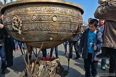 Almaty Nevruz