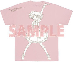 """Madoka 6 • <a style=""""font-size:0.8em;"""" href=""""http://www.flickr.com/photos/66379360@N02/14753363608/"""" target=""""_blank"""">View on Flickr</a>"""