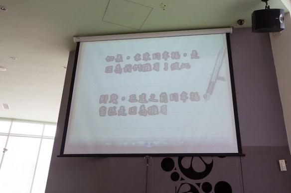 恆毅&幸玟大囍之日0705