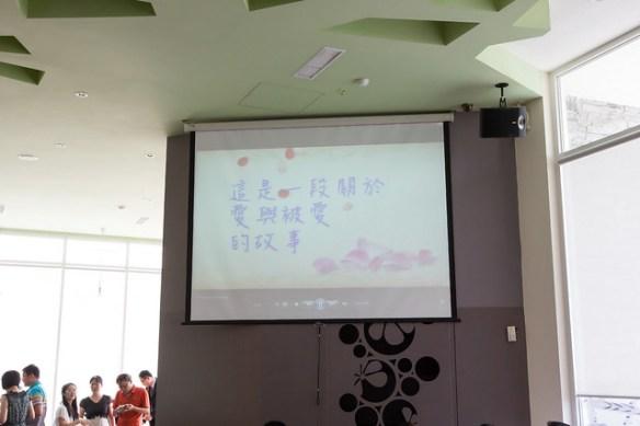 恆毅&幸玟大囍之日0529