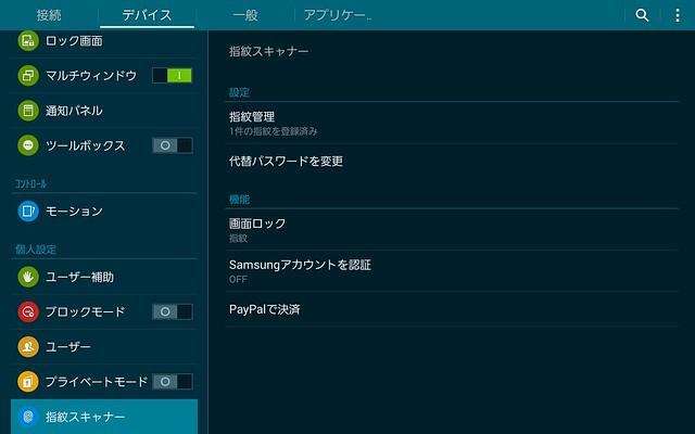 Screenshot_2014-10-31-21-17-57