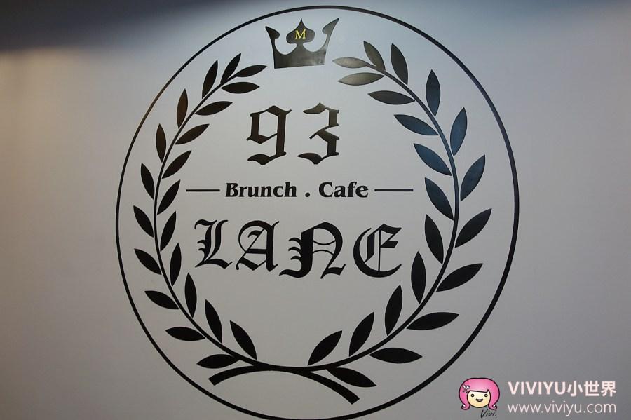 南華街,南門市場,早午餐,桃園早午餐,桃園美食,玖拾參巷Brunch Cafe @VIVIYU小世界