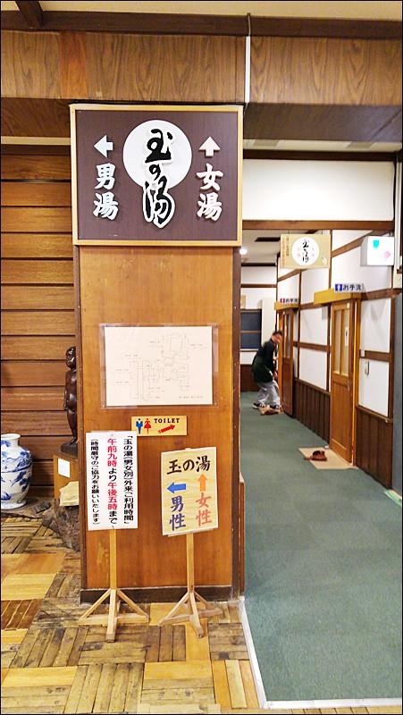 20161024_134550