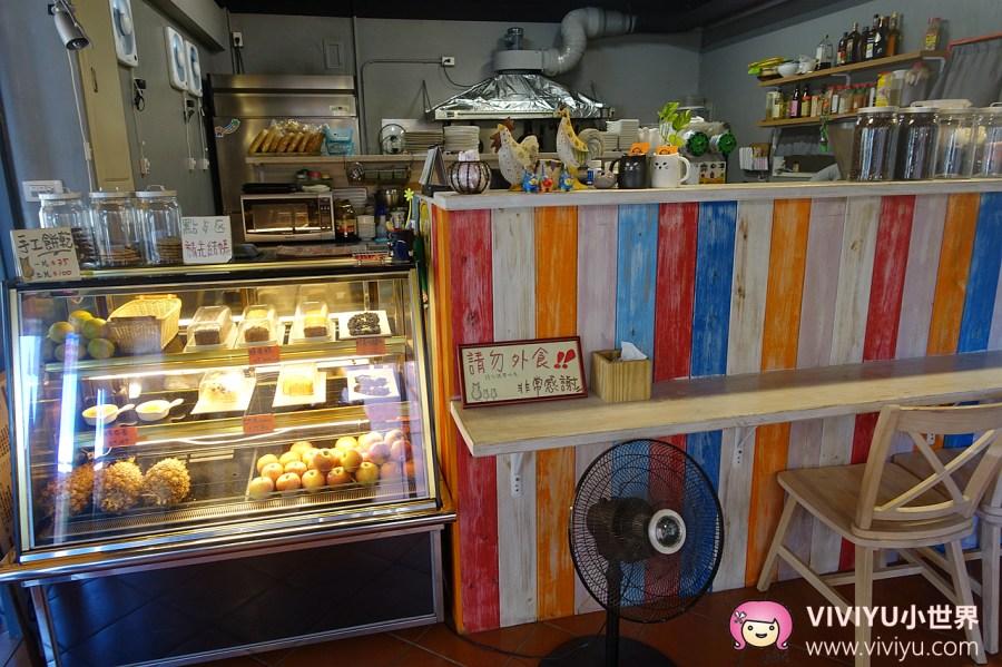18號廚房,早午餐,桃園早午餐,桃園火車站,桃園美食,班尼迪克蛋 @VIVIYU小世界
