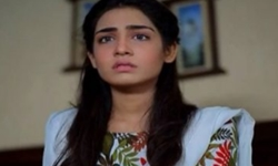 Be Aitbaar Episode 75 Full by Hum Tv Aired on 28th November 2016