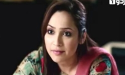 Ek Pal Ka Malal Episode 7 Full by Urdu1 Aired on 29th November 2016