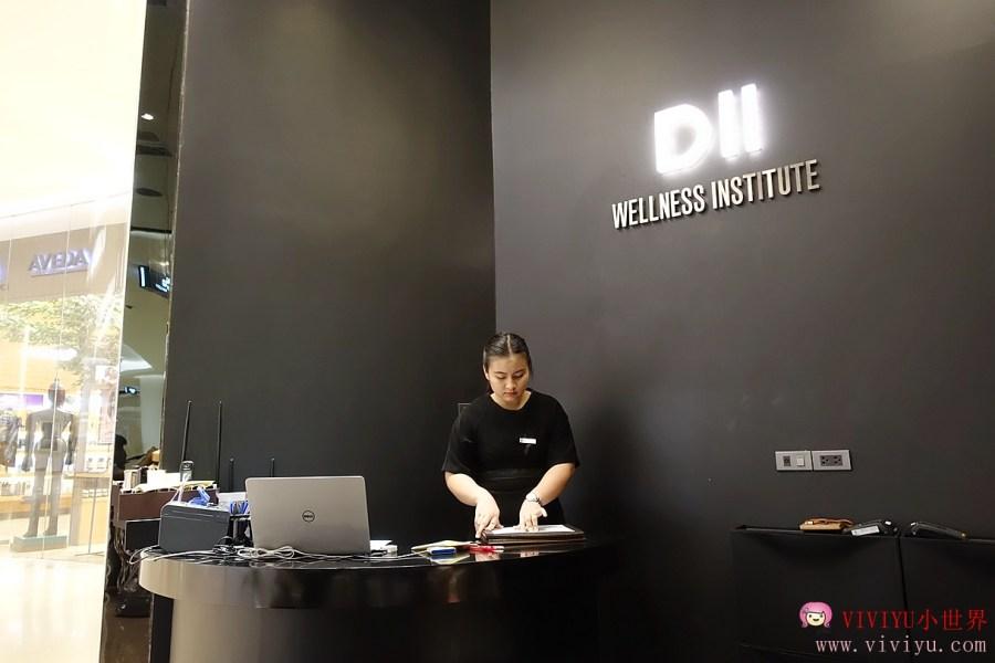 [泰國.曼谷]CENTRAL EMBASSY中時尚SPA店~Divana分店Dii.逛街購物按摩一次滿足.線上訂購享優惠 @VIVIYU小世界