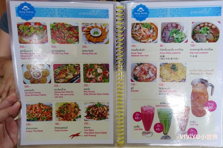 壹週刊,月亮蝦餅,桃園後火車站,桃園美食,永順小吃店 @VIVIYU小世界