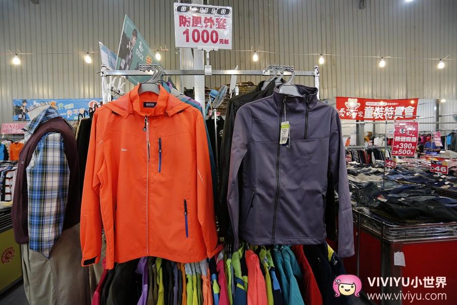 NIKE,大列車牛仔褲,寢具,牛仔褲,特賣會,竹北特賣會,運動衣,運動鞋 @VIVIYU小世界