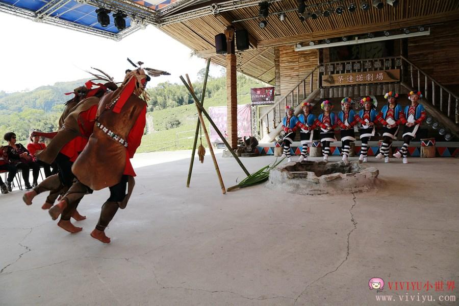 [嘉義.旅遊]阿里山觀光景點.鄒族文化部落~鄒族傳統婚禮體驗活動.相約甜蜜蜜 @VIVIYU小世界