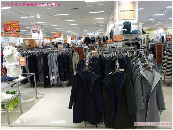 北海道札幌Ario購物中心 (163).JPG