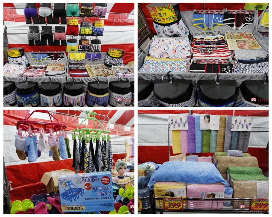 NIKE,PUMA,名牌包,愛的世界,童裝,竹東特賣會,竹東高中,運動鞋 @VIVIYU小世界
