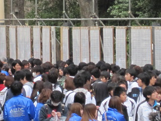 Entrance Exam Results Day, University of Tokyo
