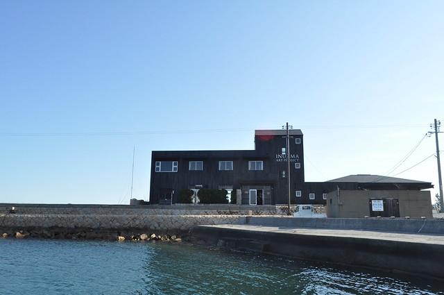 Inujima information center