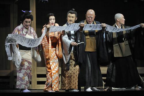 Ninagawa Company Musashi