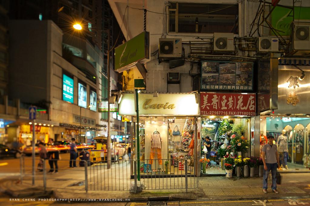 Ngai Chin Wai Road #5