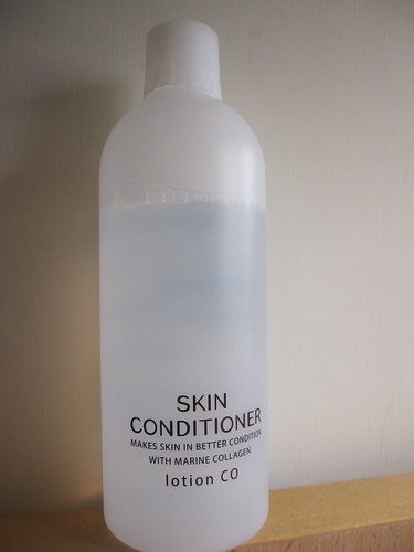 Naris Up Skin Conditioner (Front)