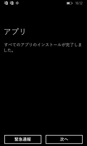 wp_ss_20140605_0003