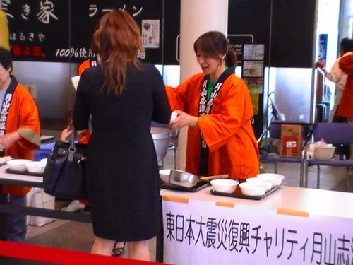 東日本大震災復興支援:月山志津温泉組合の月山筍汁を味わう