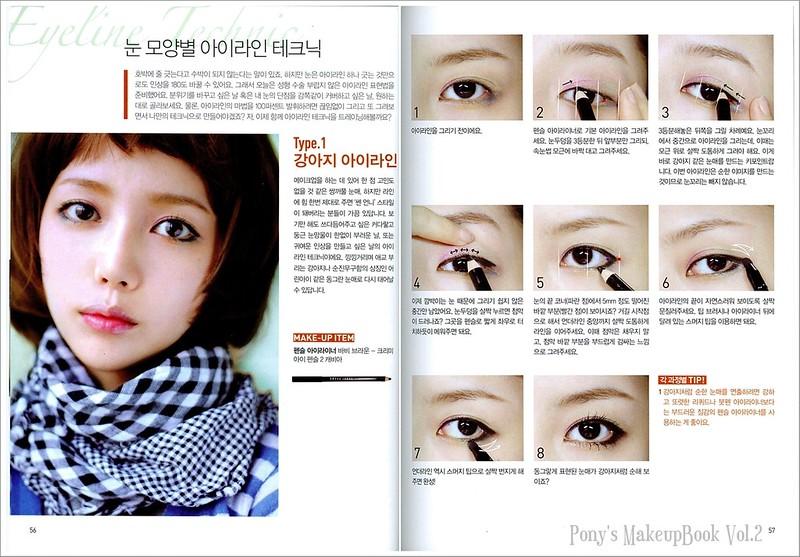 Ponys Secret Makeup Book