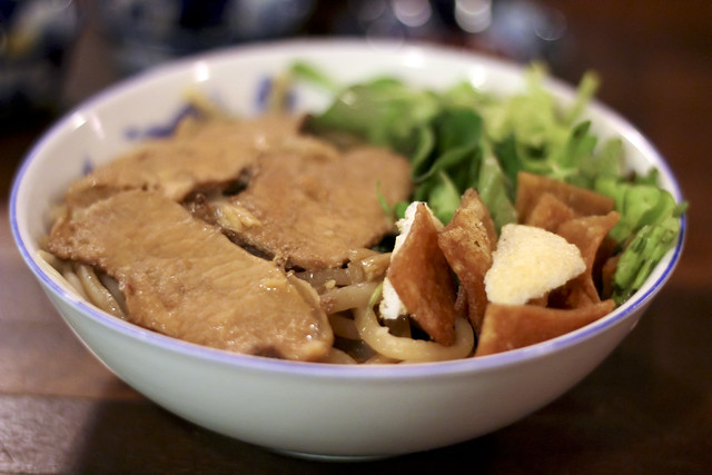 pork, noodles, wonton and herb salad