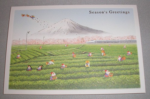 Japanese Christmas card