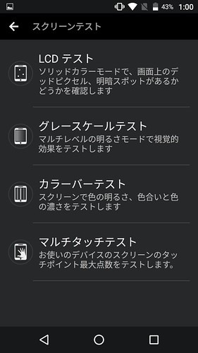 Screenshot_20160921-010040