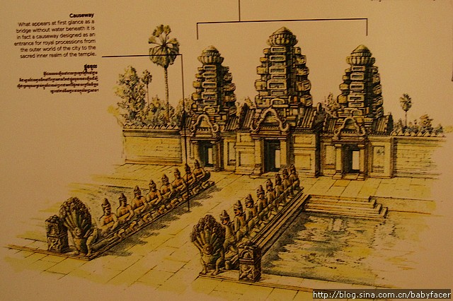 BKK_Angkor 938