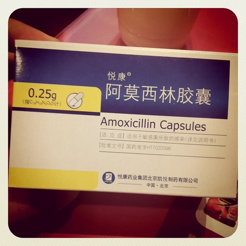 OTC antibiotics FTW!!! by LeoAlmighty on Flickr. Used under Creative Commons license. http://www.flickr.com/photos/hjc218/5569832667/in/photolist-9ubRcH-d3BEVw-9pJNYF-dWNSww-8UT6uU-dAsgsW-e3dF3v-8E6EYG-9GFuMj-btPdS2-94qJFc-d6hHD9-eio9LH-8fQ7H1-f8cZUj-f5anZX-aBnCE3-bgvV1k-dtyb4o-bue7qN-dNTikY-dNTjab-8szoWx-97mQfJ-cL53To-b2N2p8-afCNLo-bvC9ij-9k6y5F-deHwNR-dDhXUX-fji5g5-dSgbGx-8TqsZr-bkM57E-8sTVBG-ap4748-deYVT1-aRSa9e-bJwULk-9UNcbN-dKvpoW-8rwErm-8zxxP4-bSZs2M-8rwDW7-9Hv5Hh-8BSMJb-8BSMtd-8BPG4M-bAsg1P/