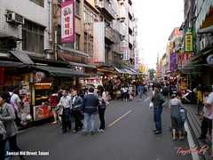 Tamsui Old Street